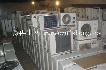 江苏长期高价回收办公空调