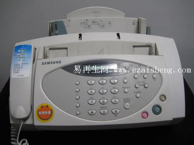 江苏长期高价回收办公传真机