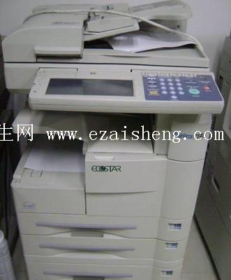 江苏长期高价回收办公复印机