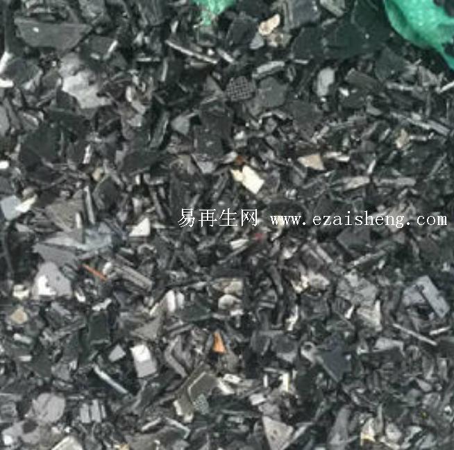现金收购 ABS :黑色加纤5-10水口料