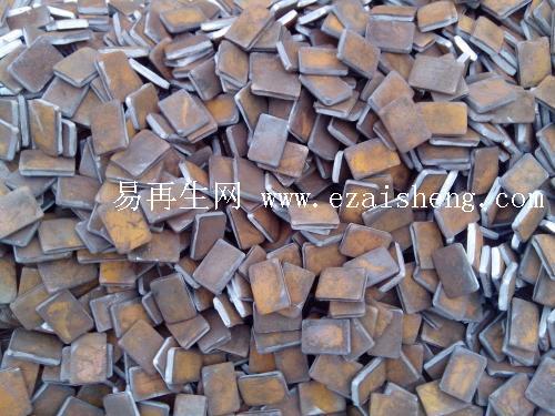 长期大量回收废铁