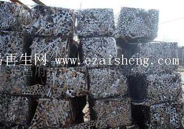 高价回收高品质不锈钢废料炉料926