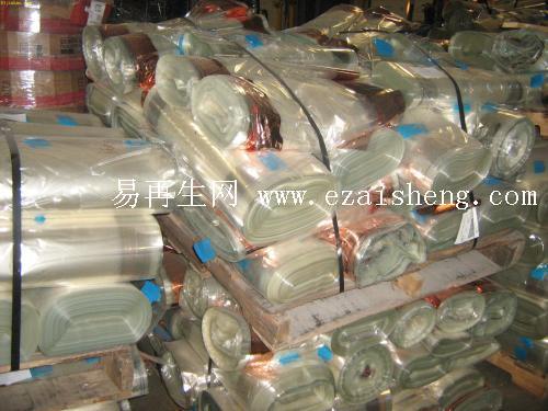 高价回收工厂废品废塑料