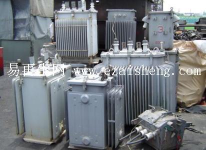 大量回收变压器