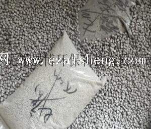 供应氧化铝粉