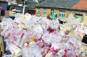 长期高价回收废塑料瓶子