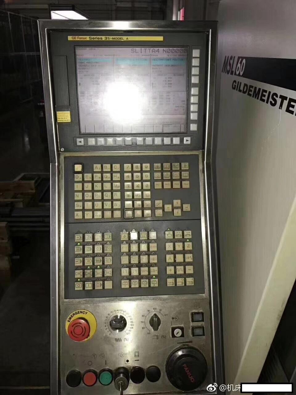 供应德马吉dmg原装进口2008年产走心式数控车铣复合