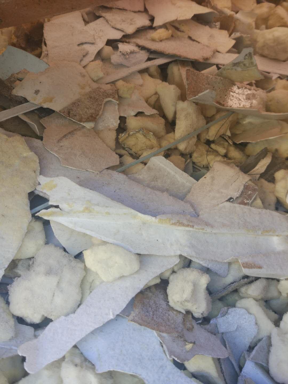 冰箱破碎塑料