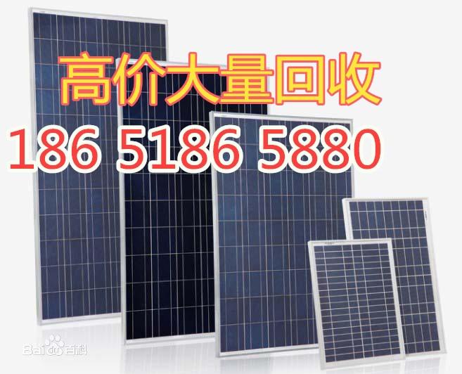 求购太阳能发电板光伏板组件