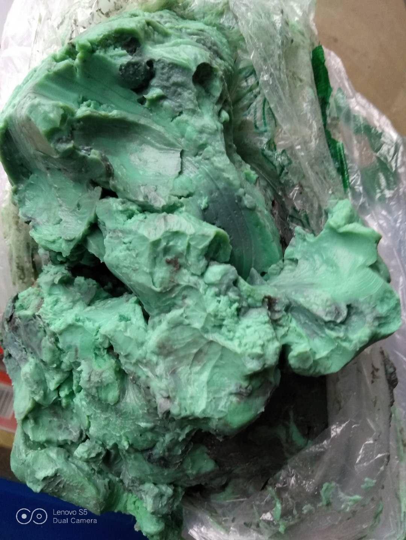 供应粗制碳酸镍