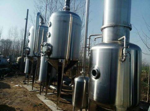 出售二手污水蒸发器