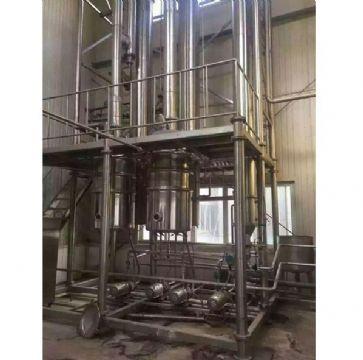 出售二手MVR高效节能蒸发器